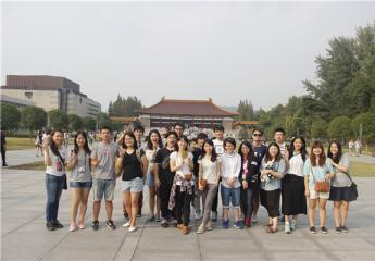 南京 南京——2016台湾大学生来昆深度体验实习交流活动侧记(四)