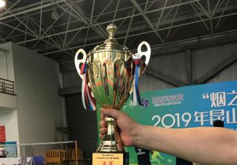 2019年昆山市羽毛球甲级联赛圆满落幕——台协俱乐部获亚军